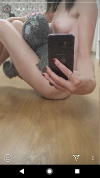 Publicaron Una Selfie De Una Mujer Desnuda En La Cuenta De Instagram